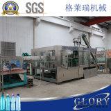 16000bph-18000bph чистой минеральной воды розлива заполнение упаковочные машины