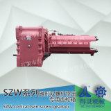 La serie Szw Caja de velocidades de doble tornillo cónico con unidad de lubricación forzada