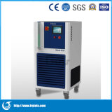 密閉冷え、熱するサーキュレータか実験室の器械