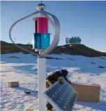 Venda quente! 600W Pequena Casa Usar Turbina Eólica/Moinho De Vento/Gerador eólico no nível de ruído baixo