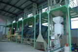 Кунжутное кукурузоуборочной жатки для кукурузы риса кофейных зерен пшеницы ячменя Oat Quinoa Чиа линии очистки зернового бункера для семян