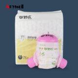 جيّدة سعر 100% يشبع إختبار نوع جافّ طفلة حفّاظة في جنوبيّة إفريقيا مصنع في الصين