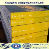ツール鋼鉄熱い作業型の鋼鉄1.2713/L6/5CrNiMo/SKT4