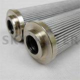 В эксплуатации фильтрующий элемент масляного фильтра гидравлической системы (01). E1201.10VG. 10. Академия ВА)