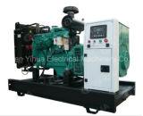 генератор 24kw/30kVA 50Hz молчком тепловозный приведенный в действие Cummins Engine-20171017b