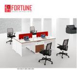 Area lavoro del cubicolo delle forniture di ufficio della soluzione del pacchetto completo per 4 persone (FOH-P1206-4P)