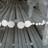 Штанги алюминиевого сплава штанги Durafix B221 1045 алюминиевые