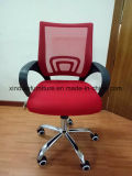 0Nисполнительный стул офиса сетки с самомоднейшей конструкцией