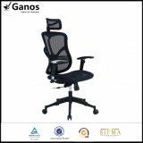 [بيفما] معياريّة إرتفاع ظهر كرسي تثبيت اعملاليّ