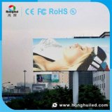 HD P4 광고를 위한 옥외 발광 다이오드 표시 LED 표시 모듈