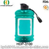 Пластмасса большой емкости PETG Eco 2.2L резвится бутылка воды