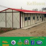 鉄骨構造の肉焼き器のための移動式家の/Chickenの家か研修会の/Foldの容器の家のためのプレハブの家