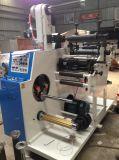 可変性2つのシャフトが付いている切り開くことおよび回転式型抜き機械