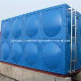 FRPの工場絶縁体によって結合される水貯蔵タンク