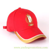 Бейсбольная кепка Embriodery хлопка изготовления Китая
