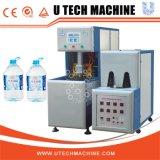 2 Kammer-halbautomatische Haustier-Flaschen-Ausdehnungs-durchbrennenmaschine
