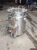 ジャケットASME UのスタンプSS304 SS316Lが付いている貯蔵タンクの容器の圧力容器