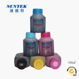 ユニバーサル中国の染料4か6カラー昇華インク