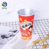Impressão personalizada descartáveis copos de papel de alumínio