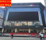 Chipshow P6 Outdoor mur vidéo LED affichage LED