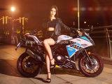 Rzm150s Racing мотоцикла