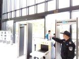 Camminata del metal detector del blocco per grafici di portello tramite il metal detector del metal detector