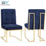 Hotel-Stuhl-Möbel-moderner speisender Stuhl-blauer Samt-Stuhl