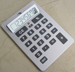 ジャンボ表示Calculator/KC-9610