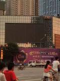 مساء [لد] [ديسبلي سكرين] مصنع في الصين - علويّة عمليّة بيع [لد] شاشات