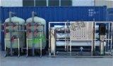 Chunke 10t/h Usine de traitement de l'eau pure dans un récipient de l'installation