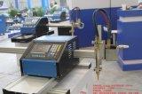 쉬운 고품질은 CNC 플라스마 절단기 CNC 휴대용 플라스마 절단기를 운영한다