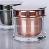 200g Acrylic Round Empty Cosmetic Mask Jar