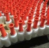 プラスチックフィルム小型ロールフィルムの製造者を詰めている投げる覆いの収縮