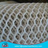 크기를 가진 플라스틱 편평한 철망사 또는 플라스틱 편평한 그물세공: 1 x 30, 1 x 50 및 2 X 100m/Roll 또는 주문을 받아서 만드는