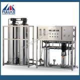 최신 판매 500L/H - 광저우 Suppler에서 /5000L/Hpure 물 처리 기계