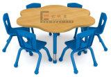 保育園の家具の安い学校家具の演劇の学校のプラスチック家具