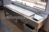 Banco de trabajo del acero inoxidable con el fregadero (SKTL-T01)