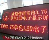 屋内P3.75 (SMD)単一カラーLED表示モジュール