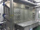 자동 귀환 제어 장치 시스템 고무 같은 사탕 기계를 가진 자동적인 전분 무갈 사람 플랜트