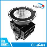 CE/RoHS fábrica de 500 vatios de iluminación LED lámpara de la Bahía de alta