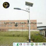 6m熱い電流を通された街灯柱熱い販売法のタイプ