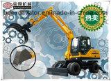販売のための競争価格の保定の新しく小さい車輪の油圧掘削機