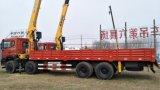 Dongfeng 30т прямо Кран грузовой автомобиль для продажи