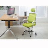 Lift Chair 중앙 뒤 메시 컴퓨터 사무실 책상 업무 W/Metal 기본적인 조정가능한 인간 환경 공학 매니저 디렉터
