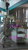 Sistema del fermentatore di Biopharmaceutics