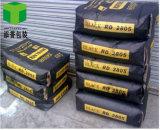 La producción 2016 del OEM recicla el bolso blanco 25kg del cemento de la válvula del papel de Kraft