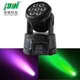 7PCS 10W RGBW小型LEDの移動頭部