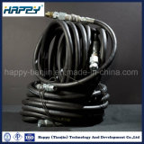 China Industrial LPG Gas Rubber Huy