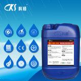 Plastik-zementartiges wasserdichtes Latex-Hochleistungs--imprägniernmaterial