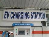 Зарядные станции электрического автомобиля Chademo